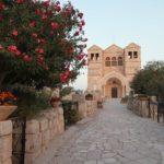Kostel na Hoře Proměnění
