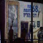 Noční olava výročí Eilatu