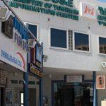 Pobočka Ministerstva Izraele v Eilatu.