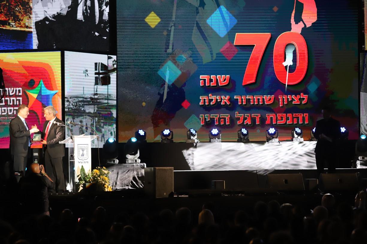 Oslavy nezávislosti lokality Eilat