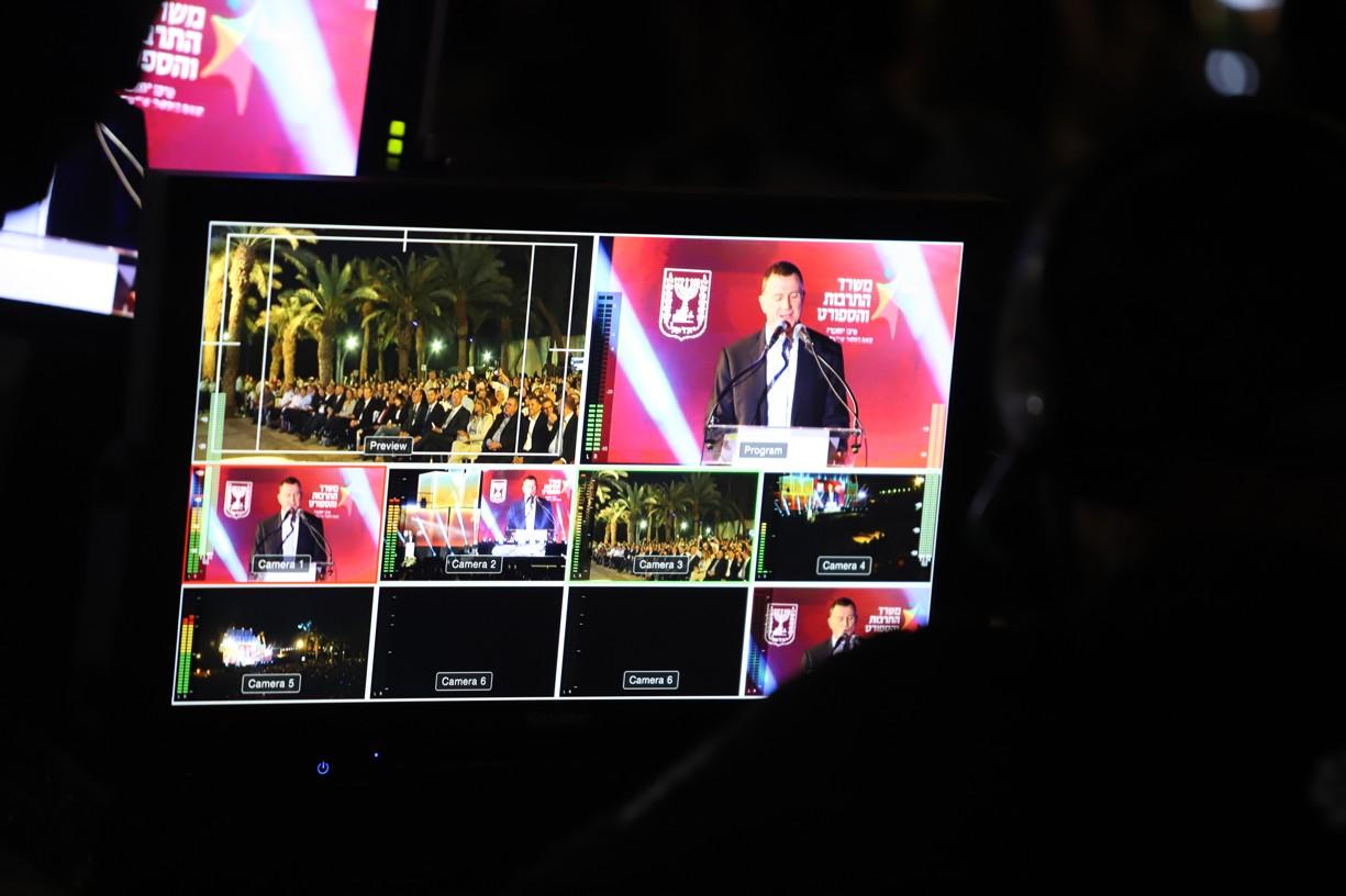 Televizní přenos z oslav