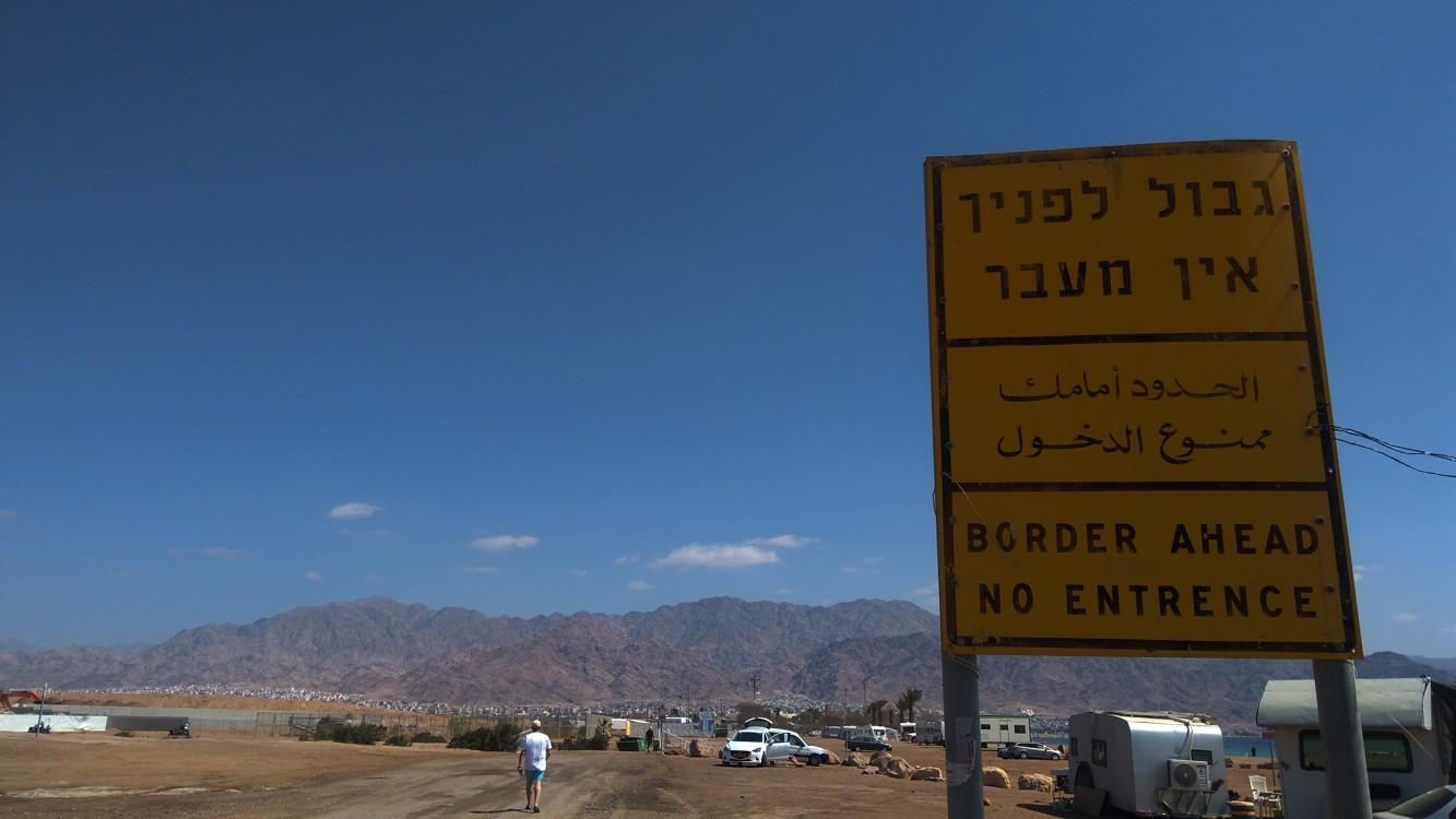 Nedaleko od konce promenády Eilatu je hranice s Jordánskem