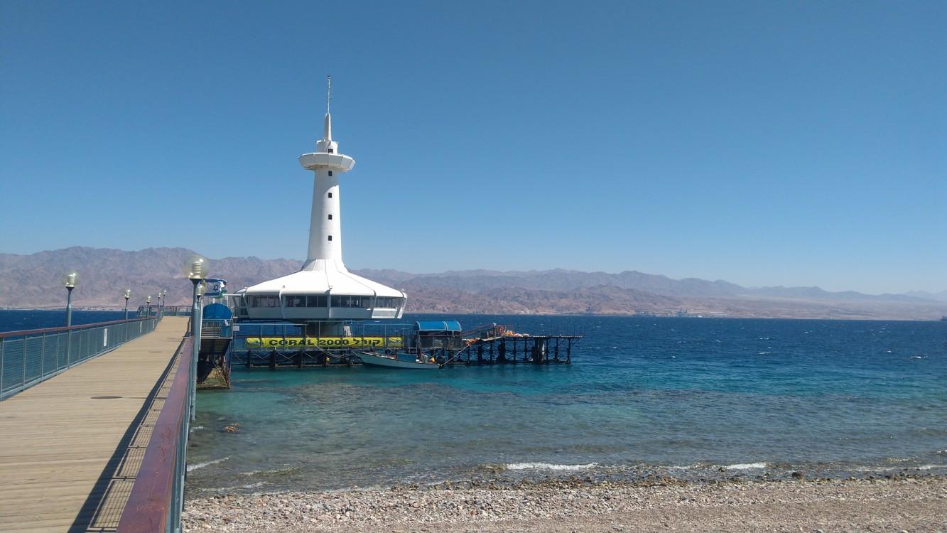 Podmořská observatoř